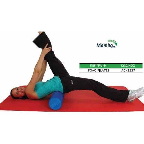 MSD Mambo Max Ρολό Γυμαστικής Pilates 90x15 cm