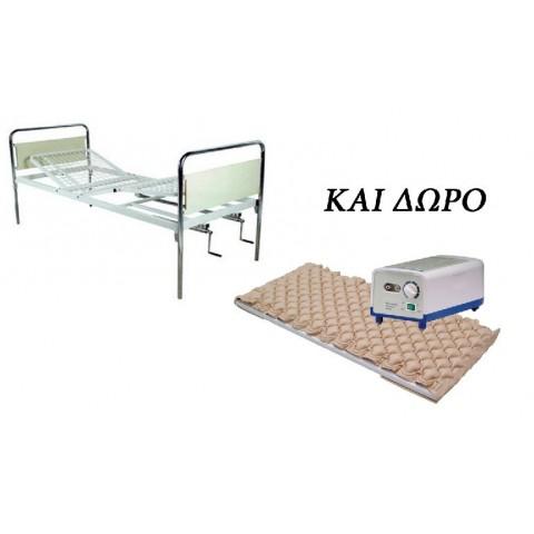 ΠΡΟΣΦΟΡΑ! Πολύσπαστο Χειροκίνητο κρεβάτι με πλαϊνά, στρώμα, ρόδες