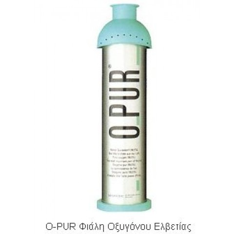 O-Pur φορητή φιάλη οξυγόνου 8 lt