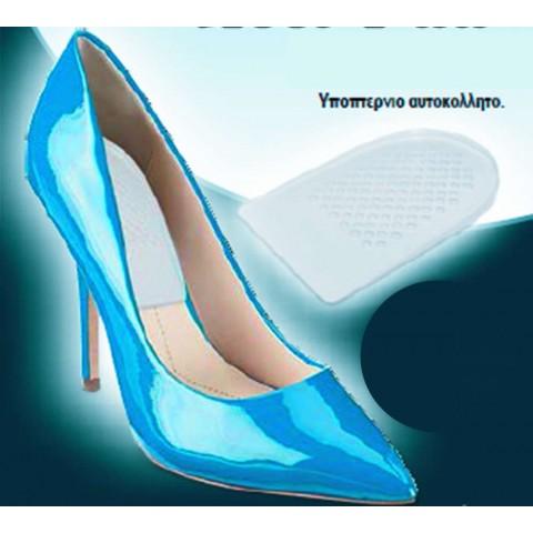 Herbi Feet υποπτέρνιο Αυτοκόλλλητο για Γόβες