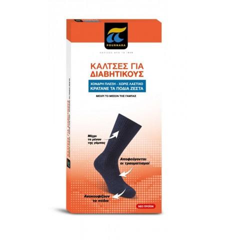 Κάλτσες για διαβητικούς χονδρή πλέξη και σε μεγάλα μεγέθη