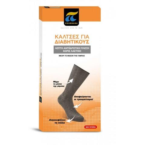 Κάλτσες για διαβητικούς λεπτή πλέξη και σε μεγάλα μεγέθη