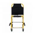 Φορείο τύπου καρέκλα