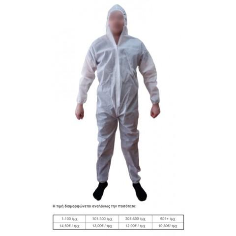 Ολόσωμη Φόρμα Non-Woven (Λευκή ή Μαύρη)