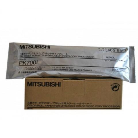 """Θερμικά χαρτιά υπερήχων Mitsubishi """"PK-700LColor printing pack for A6 video printer CP-700 series"""""""