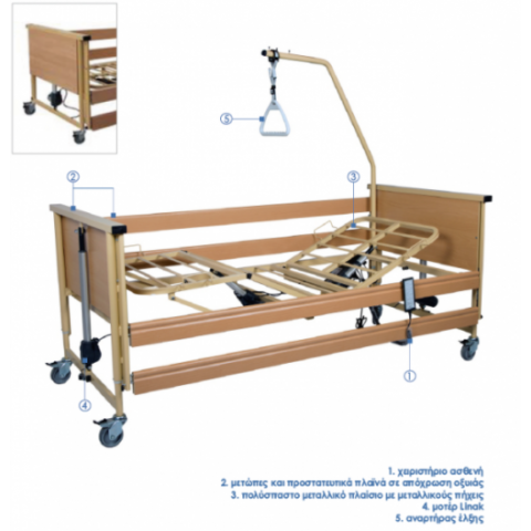 Ηλεκτρικό Νοσοκομειακό Κρεβάτι T1 με Στρώμα και με Ανοιχτή Μετώπη (προαιρετικός ο αναρτήρας έλξης)