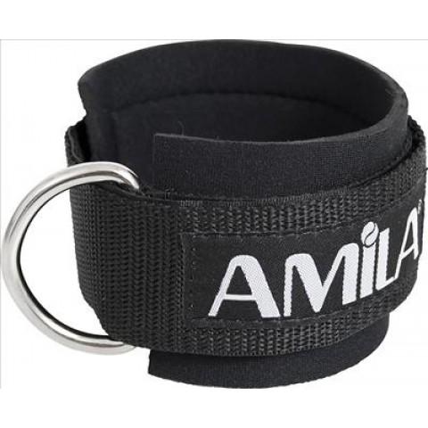 Amila Χερούλι Χειρός/Ποδιού για Λάστιχα Gym Tube με Clip