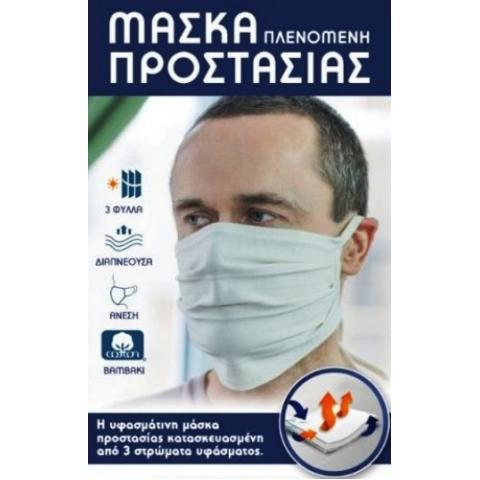 Μάσκα προστασίας πλενόμενη, βαμβακερή 3 στρωμάτων με εσωτερικό φίλμ PU