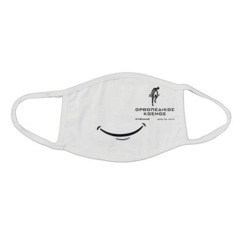Μάσκα υφασμάτινη με εκτυπωμένο λογότυπο