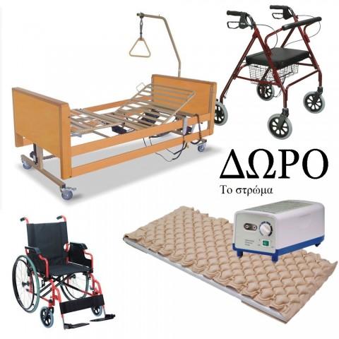 Προσφορά! Ηλεκτρικό κρεβάτι πλήρες ξύλινο + αμαξίδιο επιλογής