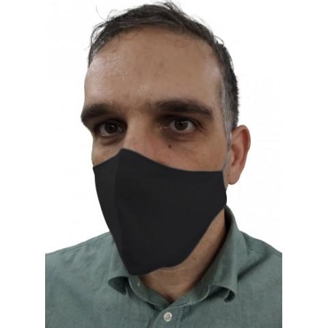 Μάσκα προστασίας πλενόμενη με ραφή στη μέση με δυνατότητα λογότυπου κεντητό ή τυπωμένο